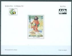 BELGIQUE - 2004 - EUROPA  - COB NA13 - Lot 9885 - Proyectos No Adoptados