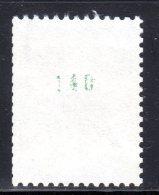 N° 1331c Oblitéré (Coq De Decaris)  COTE= 265 Euros !!! - 1962-65 Cock Of Decaris