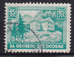 Yugoslavia, For The Affected Postal Staff, Label, Used (o) - Gebraucht