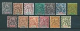 Timbres De Cote D´ivoire De 1892/99  N°1 A 13  Complet Neuf Et Oblitéré  Cote 329€ - Neufs