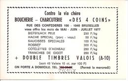 """BOUCHERIE   PUB Magasin  """" Des 4 Coins"""" - Transport (sea) - Harbour"""