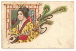 M-A@   CARTE REPRESENTANT UNE CHINOISE OU JAPONNAISE JOUANT DE LA MANDOLINE - Femmes