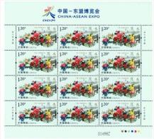 China 2013-18 ASEAN Expo Large Version 1 ** - Nuovi