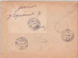 """1944 - ENVELOPPE Du SP 06738 Avec CENSURE Pour MOSCOU Avec ETIQUETTE COLLEE """"ARRIVEE RUE TSCHERNYSCHEW 7"""" Au LIEU Du 14 - Machine Stamps (ATM)"""