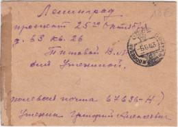 SIEGE DE LENINGRAD - 1943 - ENVELOPPE Du SP 67636 Avec CENSURE Pour LENINGRAD - Marcophilie - EMA (Empreintes Machines)