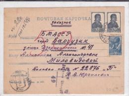 1943 - CARTE ENTIER POSTAL Du SECTEUR MILITAIRE 22876 Avec CENSURE Pour BARGUZIN - 1923-1991 USSR