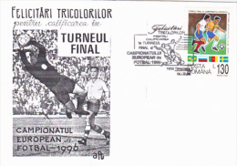 EUROPEAN SOCCER CHAMPIONSHIP, SPECIAL COVER, 1996, ROMANIA - Championnat D'Europe (UEFA)