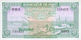 Cambodia 1 Riel 1956-74 Pick 4c UNC - Cambodia