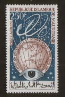 Mauretanien 307 ** EXPO 1967 , Weltraum , Auge - 1967 – Montreal (Kanada)