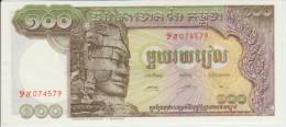 Cambodia 100 Riel 1956-74 Pick 8c UNC - Cambodia