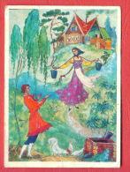 K1677 / 1970 - FAIRY TALE , MAN WOMAN ROOSTER - Calendar Calendrier Kalender Russia Russie Russland Rusland - Calendriers
