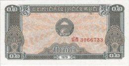 Cambodia 0.2 Riel 1979 Pick 26 UNC - Cambodge