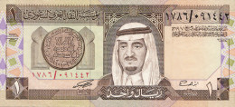ARABIE SAOUDITE 1 Riyal 1984 VF - Arabie Saoudite