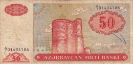 AZERBAIDJAN 50 Manat 1993 VG P17a - Azerbaïdjan