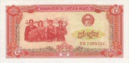 Cambodia 5 Riel 1987 Pick 33 UNC - Cambodge
