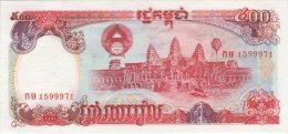 Cambodia  500 Riel 1991 Pick 38 UNC - Cambodia