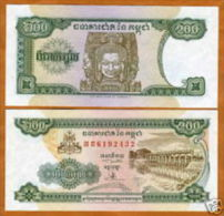 Cambodia  200 Riel 1995 Pick 42a UNC - Cambodia