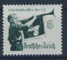 Deutsches Reich Michel No. 584 y ** postfrisch
