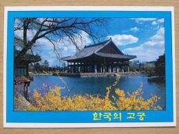 Korea South - Corea Del Sud