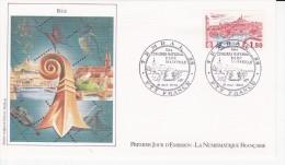 SUISSE, FRANCE, BÂLE-MULHOUSE, Aéroport, Boeing, Dessin De Eugène Lacaque, FDC 17/03/1982 - 1980-1989