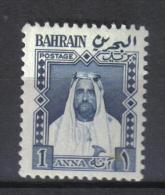 W194 - BAHRAIN , Yvert N. 83D  *** - Bahrein (1965-...)