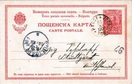 BULGARIE 1903 - 10 ? Ganzsache Auf Carte Postale - 1879-08 Fürstentum
