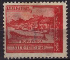 Croatia, Yugoslavia / Koprivnica - 1930´s - Croatian Student Charity Stamp - Label / Cinderella - Used - Croatia