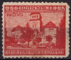 Croatia, Yugoslavia / Krizevci - 1930´s - Croatian Student Charity Stamp - Label / Cinderella - Used - Croatia