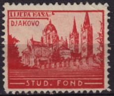 Croatia, Yugoslavia / DJAKOVO Đako Cathedral Church - 1930´s - Croatian Student Charity Stamp - Label / Cinderella - Croatia