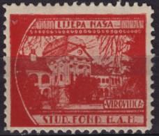 Croatia, Yugoslavia / VIROVITICA - 1930´s - Croatian Student Charity Stamp - Label / Cinderella MNH - Croatia