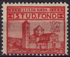 Croatia, Yugoslavia, Bosnia / Tomislavgrad Cathedral Church  - Croatian Student Charity Stamp - Label / Cinderella MNH - Bosnia And Herzegovina