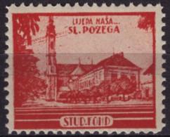 Croatia, Yugoslavia / Pozega Cathedral Church  - Croatian Student Charity Stamp - Label / Cinderella MNH - Croazia