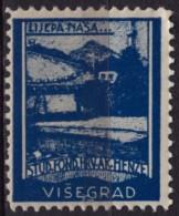 Bosnia, Croatia, Yugoslavia / VISEGRAD Mosque - Croatian Student Charity Stamp - Label / Cinderella MNH - Mosques & Synagogues