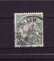 GERMAN EAST AFRICA 1905 Imperial Yacht Michel Cat N° 23c  Very Fine Used - Colony: German East Africa