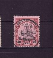 GERMAN EAST AFRICA 1901 Imperial Yacht Michel Cat N° 18  Very Fine Used - Colony: German East Africa