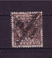GERMAN EAST AFRICA 1896 Empire Stamp Overprinted  Michel Cat N° 9  Very Fine Used - Colony: German East Africa