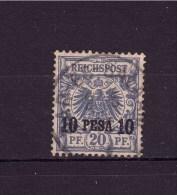 GERMAN EAST AFRICA 1893 Empire Stamp Overprinted  Michel Cat N° 4  Very Fine Used - Colony: German East Africa