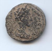 Bronze De Commode Frappé à Jerash En Décapole (Jordanie) - 3. Provincia