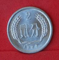 CHINA  2  FEN  1989   KM# 2  -    (Nº06926) - Chine