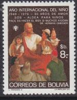BOLIVIA, 1979 INT YEAR CHILD 1 MNH - Bolivia