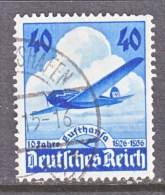 GERMANY  469   (o)  PLANE - Germany