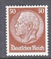 GERMANY  397  **  Wmk 126 - Germany