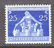 GERMANY   476  ** - Unused Stamps