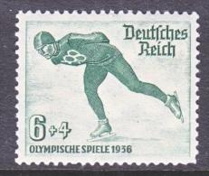 GERMANY  B 79  **  SKATING - Unused Stamps