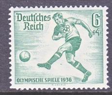 GERMANY   B 84  **  SOCCER - Unused Stamps