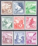 GERMANY   B 123-31  * - Unused Stamps