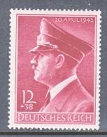 GERMANY   B 203  **  VERTICAL  GUM - Unused Stamps