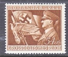 GERMANY   B 252  * - Unused Stamps