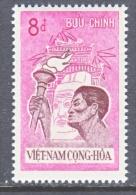 VIETNAM   177  **  YOUTH MOVEMENT - Vietnam