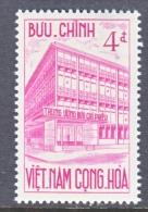 VIETNAM   191  ** - Vietnam